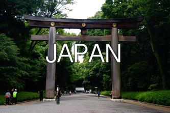 Guides til Japan